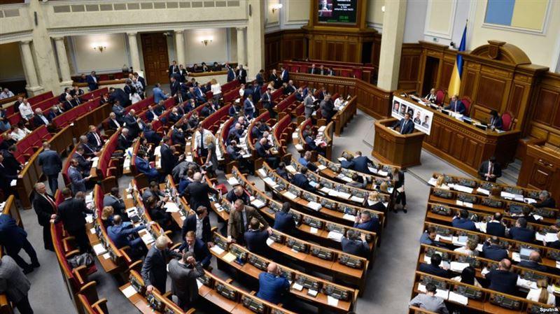 Украина Жоғарғы Радасы тарады