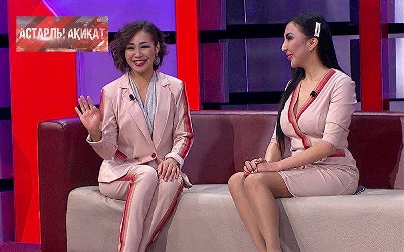 Жаңарған Жанар-1 2 маусым 73 эпизод