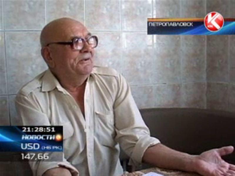 В Петропавловске завершился суд, поводом для которого стала старая ванна