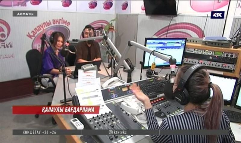 «Ретро фм»-де қазақ тілінде жаңа бағдарлама шыға бастады