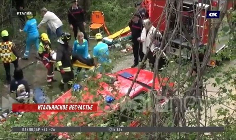 Казахстанских туристок, пострадавших в Италии, возможно, придётся вывозить санавиацией