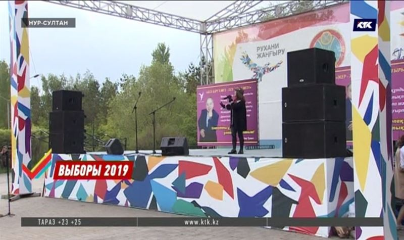 Агиткоманда Садыбека Тугела устроила концерт в Нур-Султане