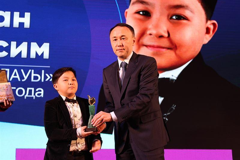 Ержан Максим награжден премией «Признание года»