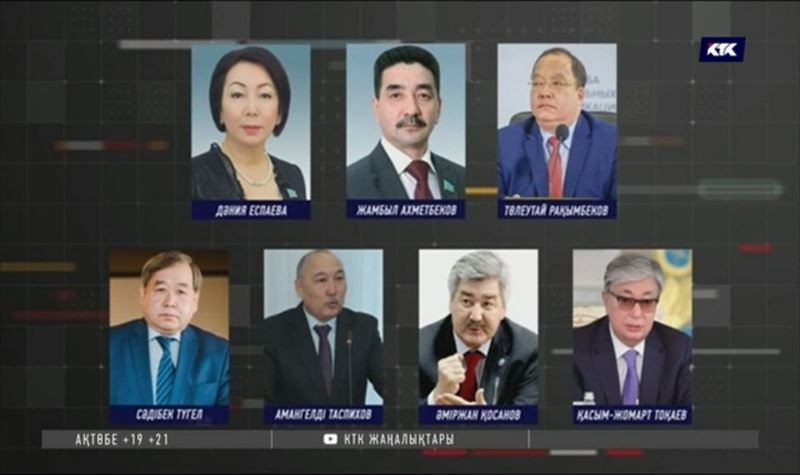 Кандидаттар арасындағы теледебаттың қашан өтетіні белгілі болды