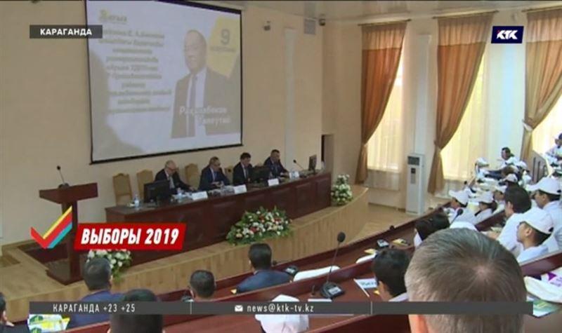 Штаб Толеутая Рахимбекова побывал в Карагандинском университете