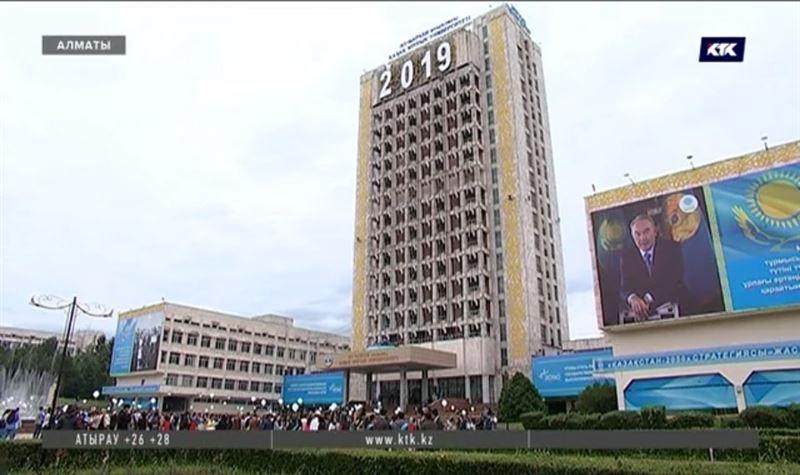 Две тысячи выпускников КазНУ пришли, чтобы поздравить вуз с 85-летием