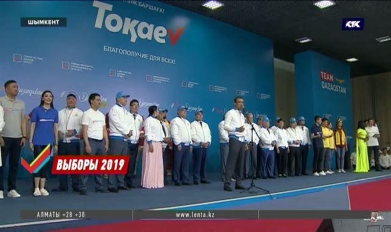 Агитштаб Токаева приехал в город молодых и амбициозных