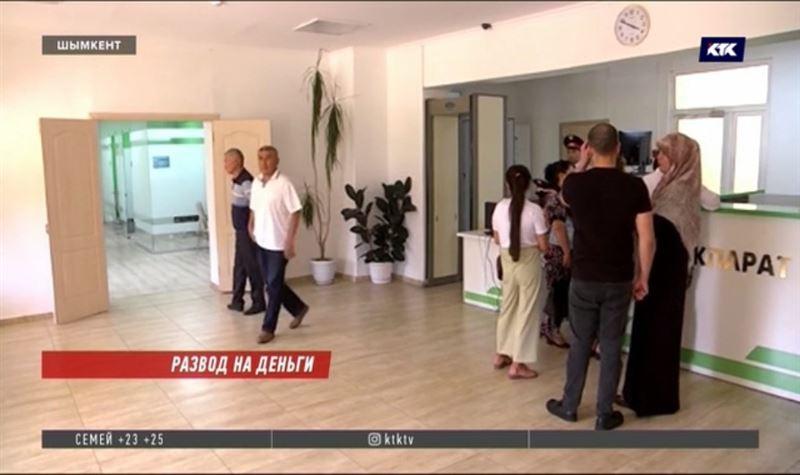 Казахстанцы разводятся, чтобы обмануть государство