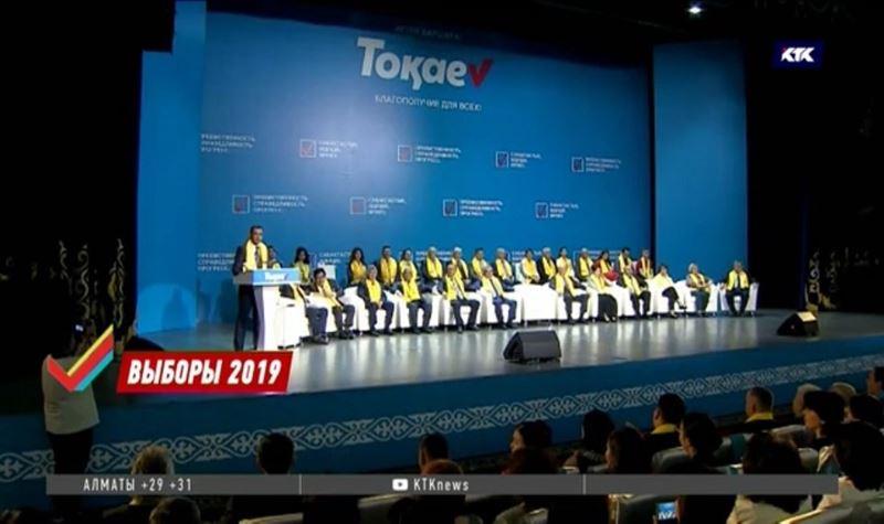 Представители штаба Токаева встретились с его земляками