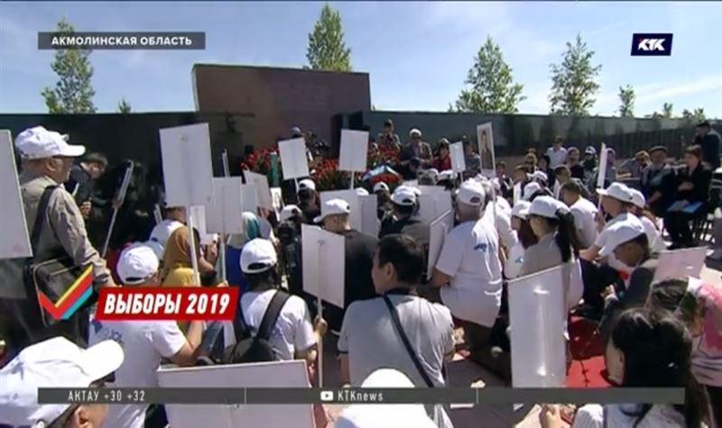 Предвыборный штаб Дании Еспаевой почтил память репрессированных