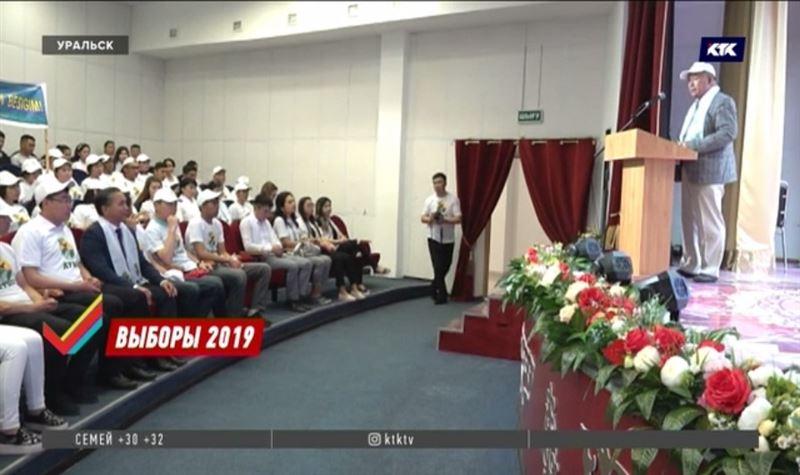 Соратники Толеутая Рахимбекова провели форум для уральской молодёжи