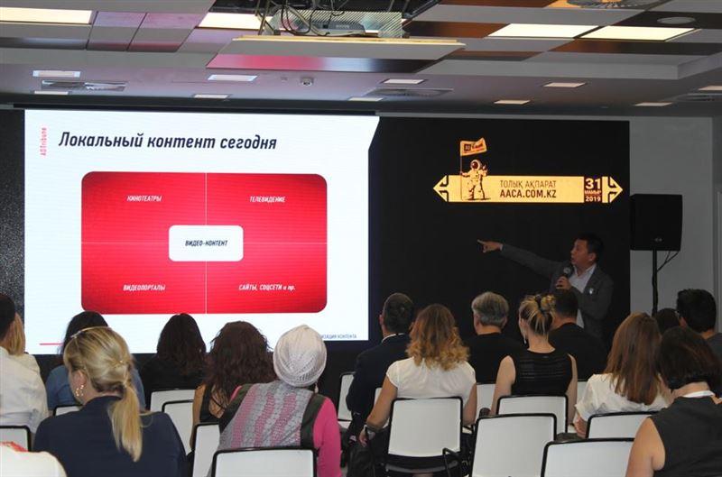 В Алматы прошла первая в Казахстане рекламная конференция ADTribune