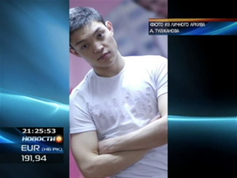 В Москве выбрали самого красивого азиатского мужчину