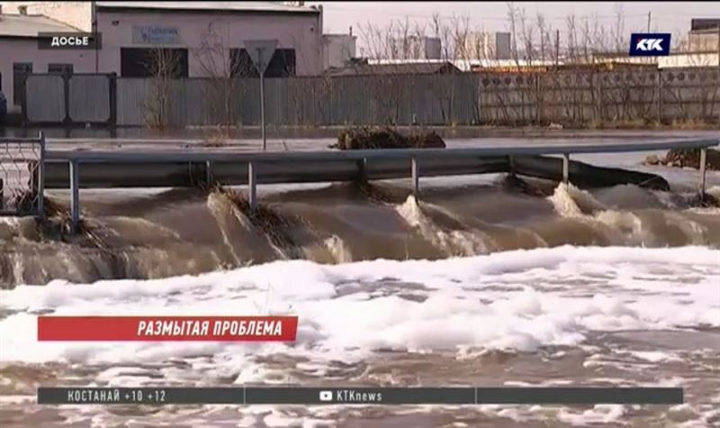 В Акмолинской области не могут разобраться, кто должен ремонтировать плотину