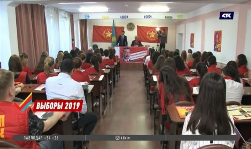 «На корню уничтожить коррупцию в образовании» призывает коммунист Ахметбеков
