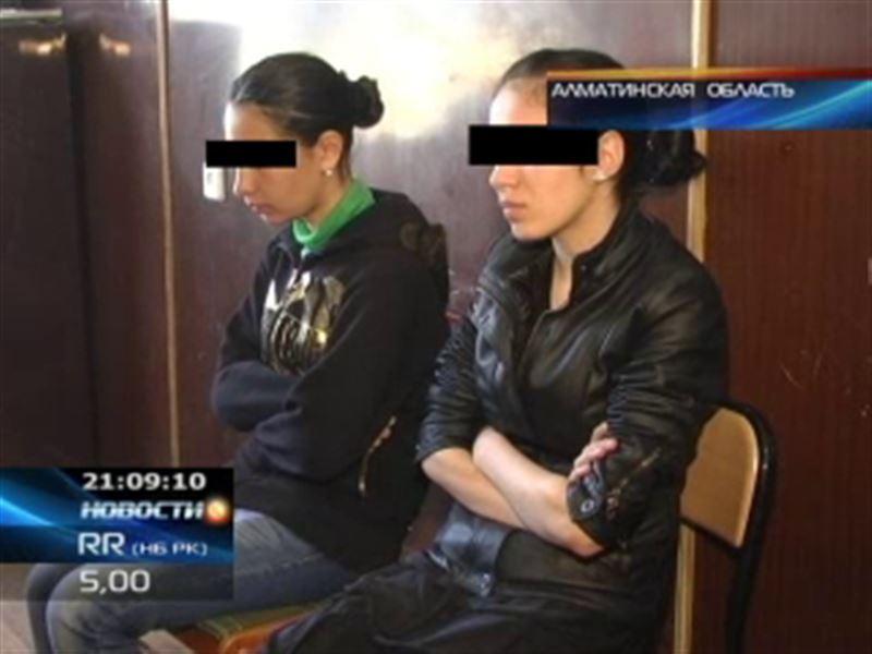 В пригороде Алматы задержали серийных грабительниц