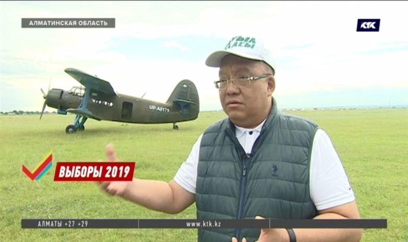 Толеутай Рахимбеков считает, что сельскому хозяйству должна помогать авиация