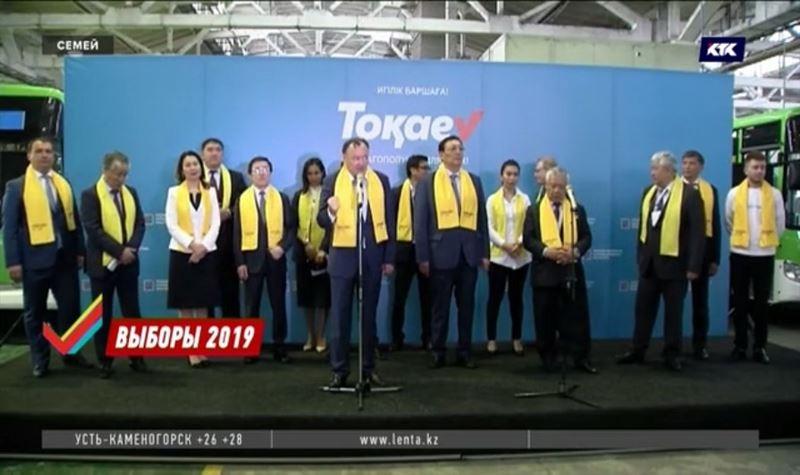 Представители Касым-Жомарта Токаева агитируют в Семее