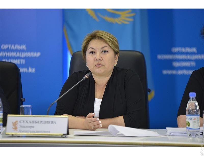 Вице-министр Эльмира Суханбердиева тұтқындалды