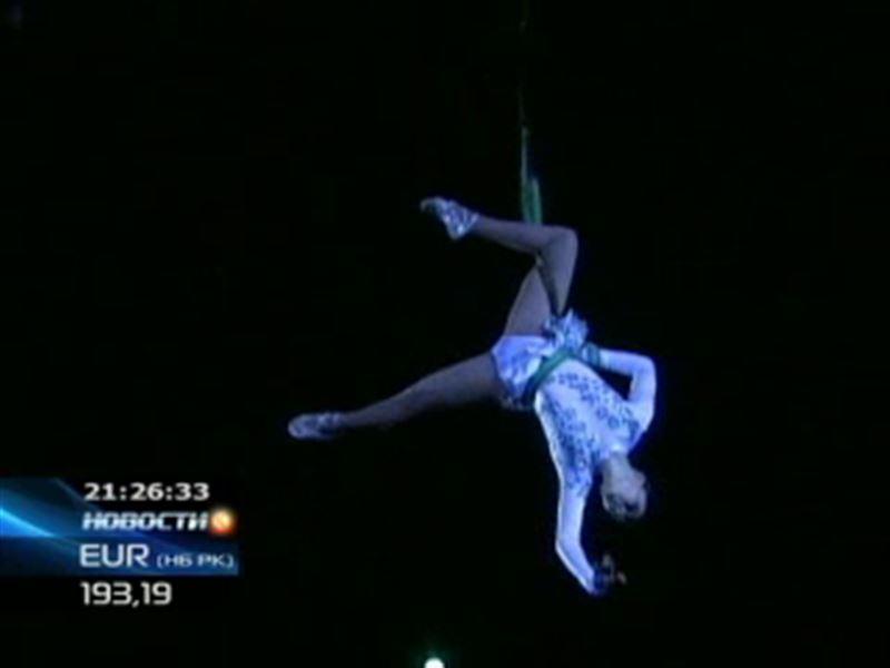 В Алматы проходит международный форум артистов цирка