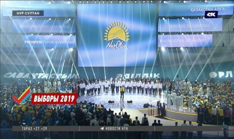 «Локомотив реформ – это вы» – Токаев призвал молодёжь «не проспать свой шанс»