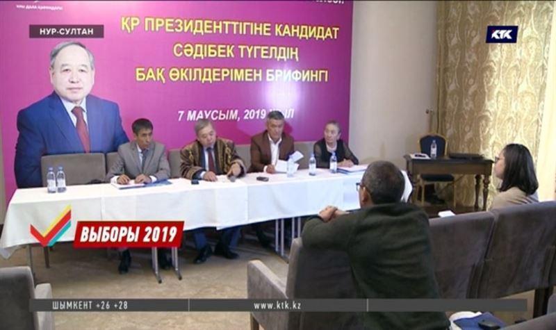 Зятья-иностранцы – угроза казахскому генофонду, заявляет Садыбек Тугел