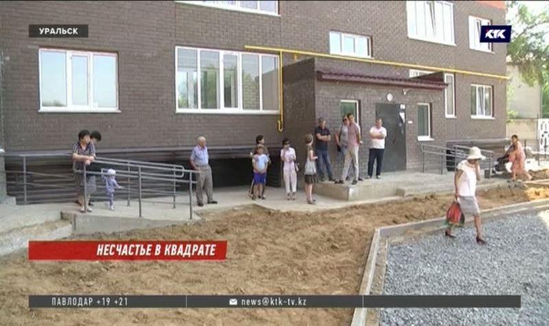 Отсутствие газа и строительные курьёзы омрачают жизнь новосёлов в Уральске