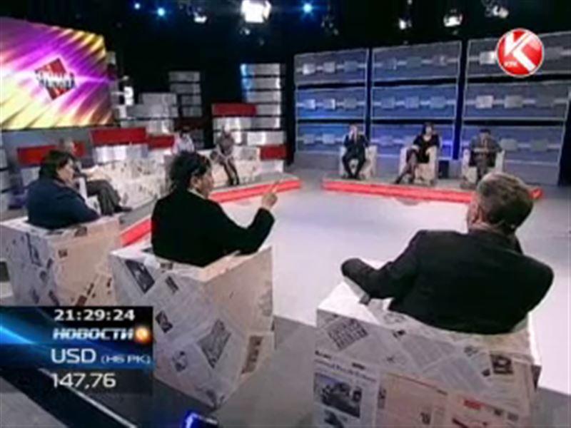 Тема очередного выпуска ток-шоу «Наша правда» о мошенниках