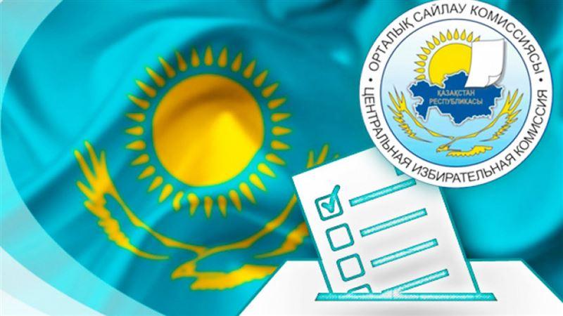 Выборы президента начались в Казахстане