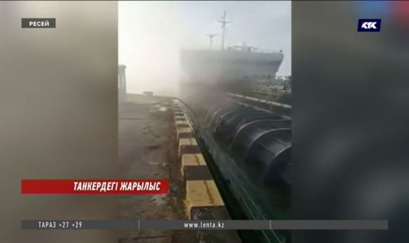 Махачкала портында танкер атылып, үш теңізші ажал құшты