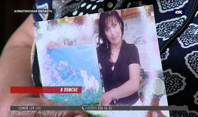 «На ней было много золотых вещей»: в Алматы две недели ищут пропавшую 40-летнюю женщину