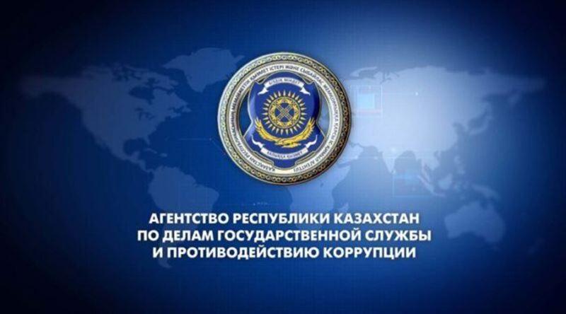 Агентство по делам госслужбы и противодействию коррупции разделили на два ведомства