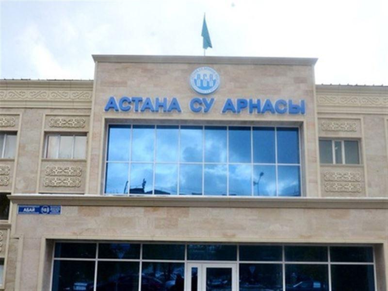 Двоих руководителей «Астана Су Арнасы» задержали по делу о гибели 4 рабочих