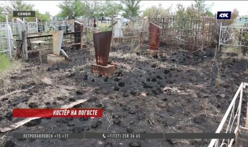 Больше сотни могил уничтожено пожаром на кладбище в Семее