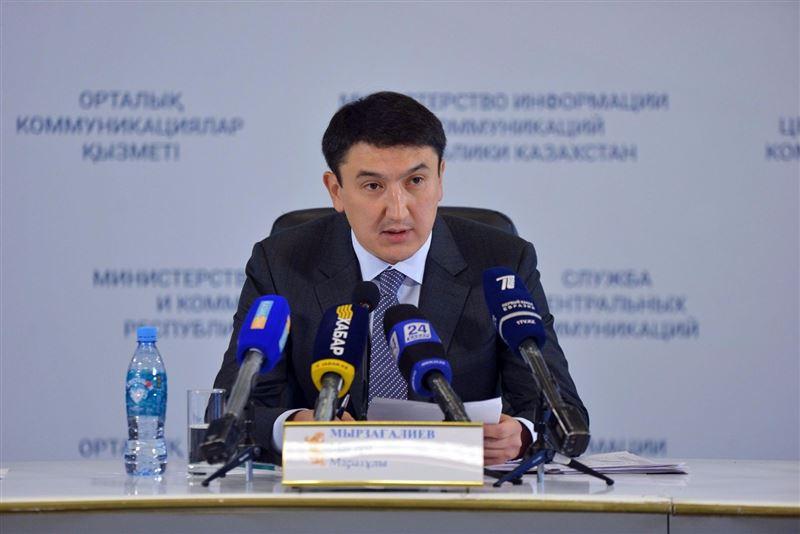 В Казахстане появится министерство экологии, геологии и природных ресурсов