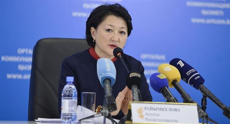 Мажилис одобрил кандидатуру Раимкуловой на пост министра культуры Казахстана