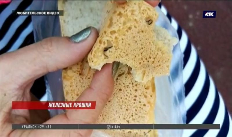 Купленная в Алматы буханка оказалась начинена металлической стружкой