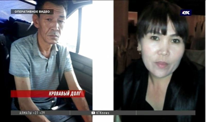 Таксист убил женщину, одолжившую ему деньги