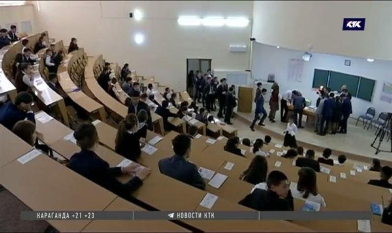 Новый министр образования предлагает не оценивать школы по результатам ЕНТ