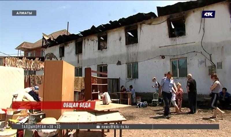 В Алматы сгорело общежитие, 20 семей лишились крова и вещей