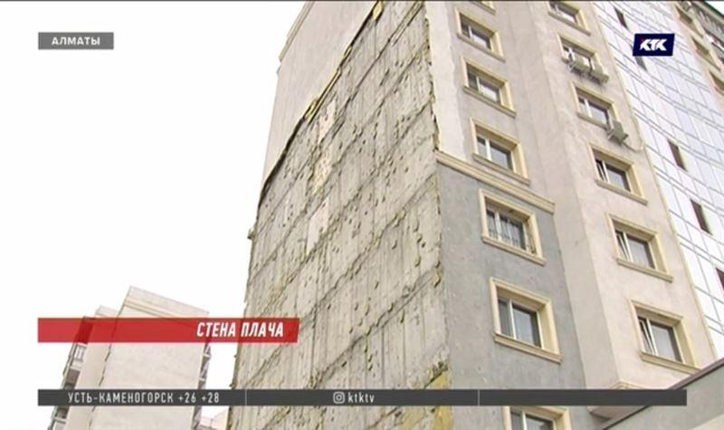 У многоэтажки в Алматы обрушилась обшивка фасада