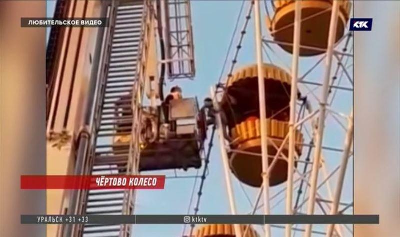 Колесо обозрения в Уральске решили демонтировать из-за ЧП