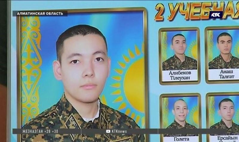 Родственники погибшего солдата не согласны с версией суицида