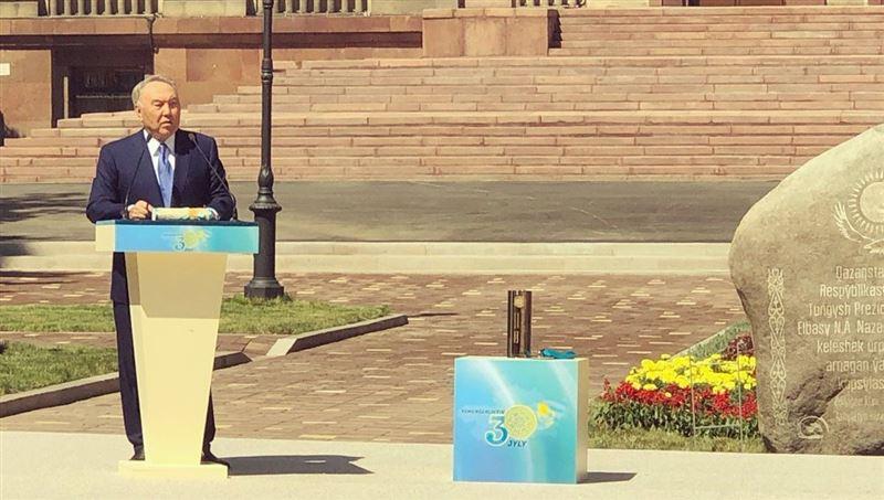 Нурсултан Назарбаев заложил капсулу времени в Алматы