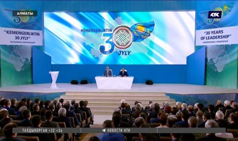 «Мы вступили в гонку за место в новом мире» – Назарбаев на конференции «30 лет лидерства»