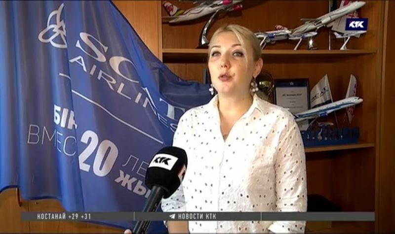 Авиакомпания SCAT доставит желающих к Чёрному морю