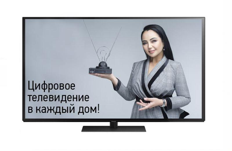 И старый покажет! «Цифровое» ТВ – не повод менять телевизор