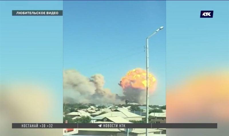 Из-за непрекращающихся взрывов в Арыси ввёден режим ЧС, эвакуация коснётся 45 тысяч человек