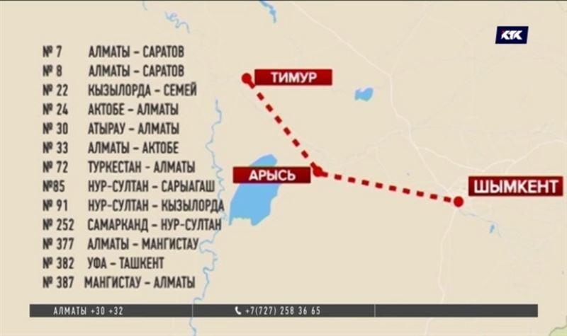 Движение всех поездов через Арысь приостановлено