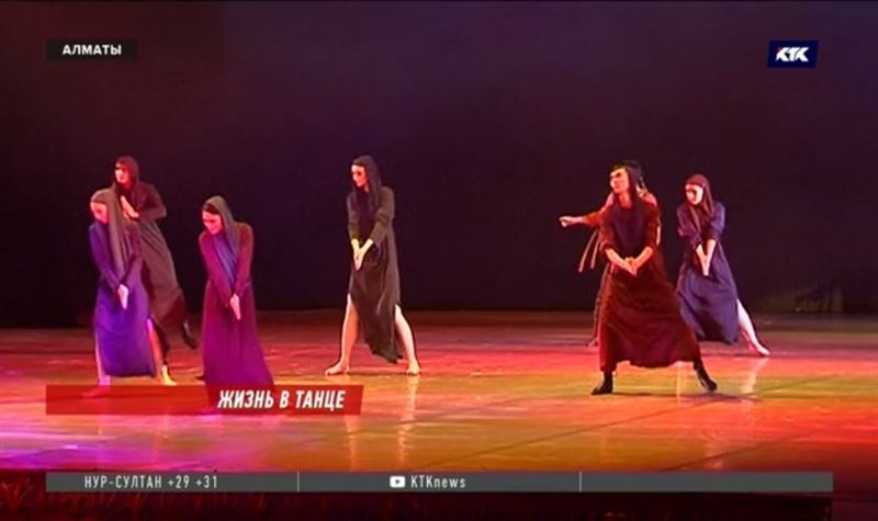 «Странствия Коркыта» – мировая премьера на сцене ГАТОБ